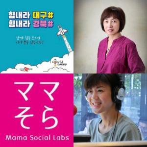 明日、ラジオ「Colorful style Lab」で韓国地方旅の魅力についてお話します!