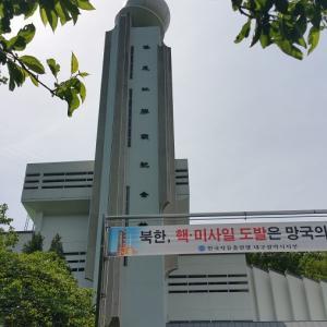 朝鮮戦争勃発から70年を迎え・・・