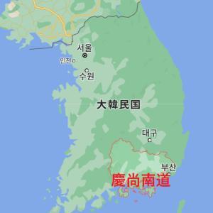 【オンライン講座 募集開始】4/17は韓国地方旅の楽しみ方 慶尚南道編です