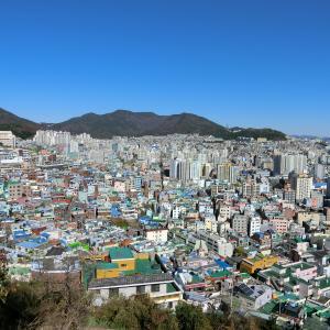 【アジアカルチャーアカデミー主催 「韓国地方旅の楽しみ方」オンライン講座のご案内】