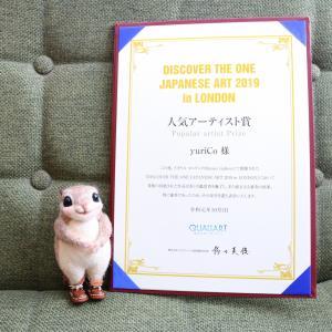 「人気アーティスト賞」の賞状が届きました♪