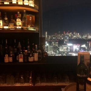 セルリアンタワーでドキドキの一人バー体験♪〜渋谷の夜最終回!〜