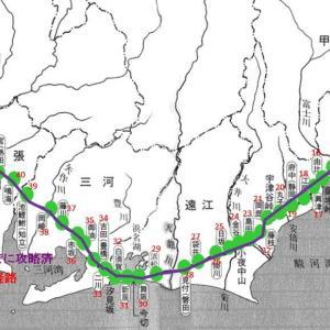 東海道五十三次の走破を目指す旅。西方面 8日目9日目 水口宿~滋賀県石山駅~京都三条大橋