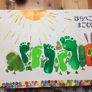 【手形アート】いとこ集合で「はらぺこあおむし」の足形スタンプ