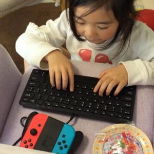 【動画有】任天堂Switchで使えるキーボード導入!!小学生へのタイピングの教え方