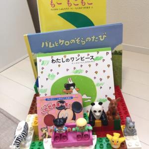 娘がレゴで作った本立てがとってもかわいい★&危うく姉妹を比べるところだった