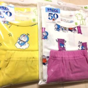 【UNIQLO】ドラえもんのパジャマ買っちゃった