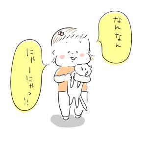 【次女1歳3~4ヶ月】大好きなネコの呼び方講座