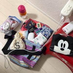 【2泊3日旅行】1歳子連れのパッキングすべて見せます!!失敗&成功アイテム