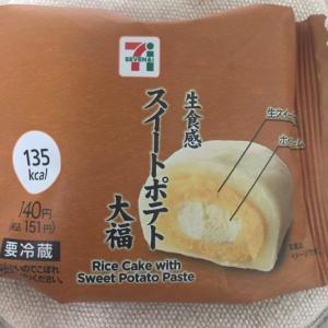セブンイレブン「生食感スイートポテト大福」