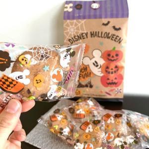 1番おすすめッ!ディズニーハロウィンのお菓子土産!理由は3つ