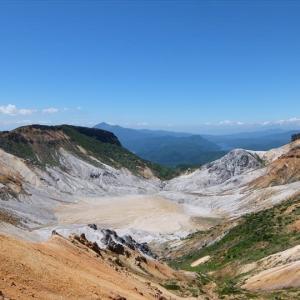 安達太良山・鉄山(3) 沼ノ平から鉄山へ