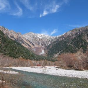 山と風景印 北アルプス(2) 穂高岳と立山