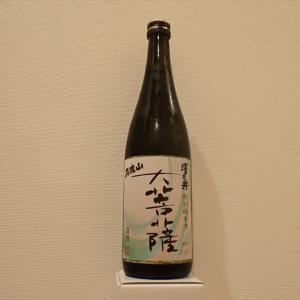 山と旨い酒(13) 大菩薩(東京都青梅市)