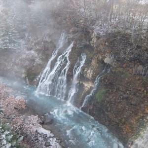 百名山の麓をたずねて (13)十勝岳 白ひげの滝・ブルーリバー橋・青い池