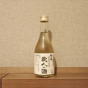 山と旨い酒(19) 蔵人の酒(岩手県八幡平市)