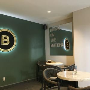 カフェ・Baxter Coffee & Matcha Room