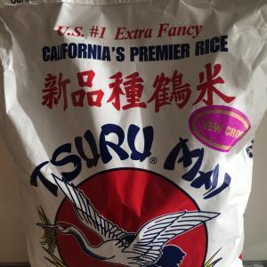 米の買い出し・わが家のお米変遷