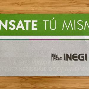メキシコの国勢調査 Censo 2020