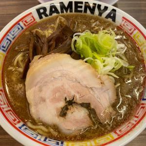 ひさしぶりにお店でラーメン食べた@RAMENYA