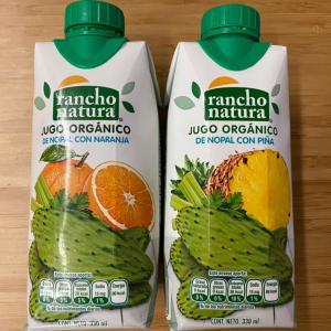 3)メキシコの青汁Jugo Verde飲み比べ
