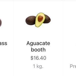 マツコの知らない世界&メキシコで食べられているアボカド