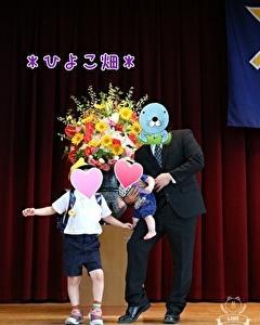 入学式と学校生活