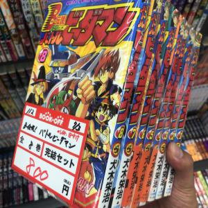 ブックオフ、、、800円→8,000円ウマウマ。
