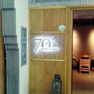 若者に人気の創作料理レストラン 【70後飯(口巴)】
