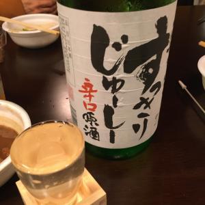 日本酒の会inカフェウチダ雑貨店