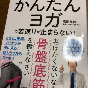 久しぶりに本屋へ。2冊、読みました。有難うございます。