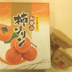 *新商品『柿プリン』*