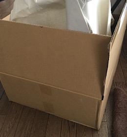 「箱がきた☆」9/15tue