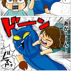 パパのお尻枕を巡る母娘の攻防