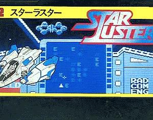 スターラスターのゲームと攻略本とサウンドトラック プレミアソフトランキング