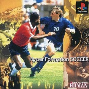 ハイパーフォーメーションサッカーのゲームと攻略本 プレミアソフトランキング