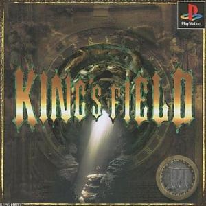 キングスフィールド3のゲームと攻略本 プレミアソフトランキング