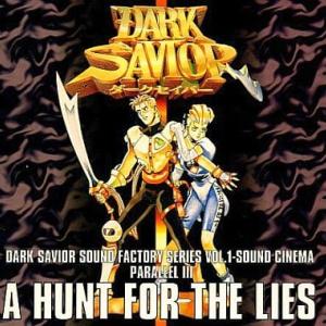 ダークセイバーのゲームと攻略本とサウンドトラック プレミアソフトランキング