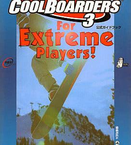 クールボーダーズのゲームと攻略本とサウンドトラック プレミアソフトランキング
