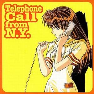 ルームメイト~井上涼子~のゲームと攻略本とサウンドトラック プレミアソフトランキング