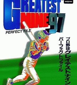 プロ野球 グレイテストナイン97のゲームと攻略本 プレミアソフトランキング