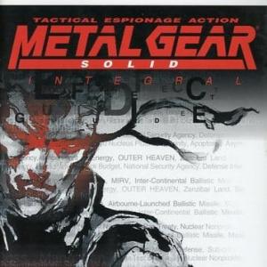メタルギアソリッド インテグラルのゲームと攻略本のまとめ プレミアソフトランキング