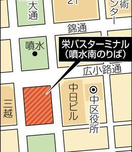 久屋大通公園バスのりば跡地の事業提案、名古屋市が募集開始