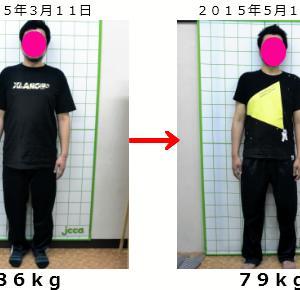 7キロのダイエット!見た目が変わっているのがわかるし普段の姿勢が良くなった!