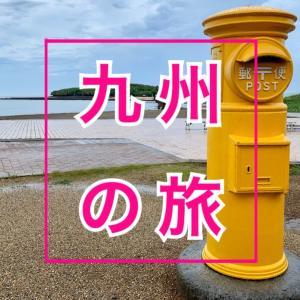 パーソナルトレーナーの九州3県の旅【福岡・熊本・宮崎】
