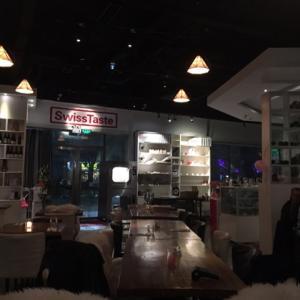 チーズフォンデュ『Swiss Taste』と国貿三期の最上階バー