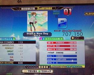 【DDR A】sp激 Start a New Day