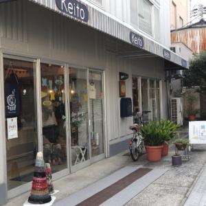 keito さんに行ってきました:楽しい東京散歩(1)
