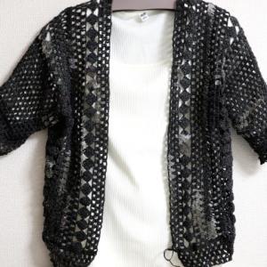 ハマナカ・アンダルシアネオのカーディガン(10):ラスト!模様編みC半分編めました
