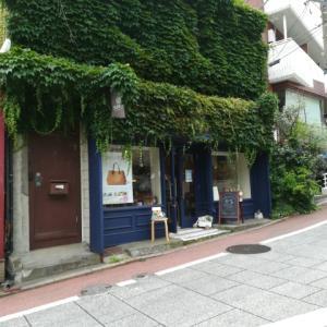 今日は横浜元町へレザークラフトの体験レッスンに行ってきました
